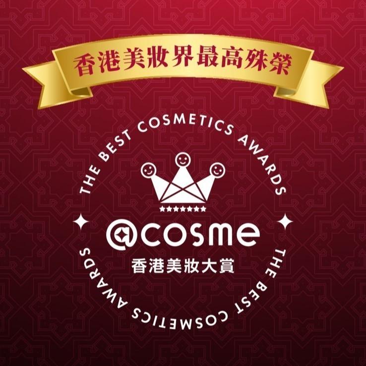 2020年度 @cosme STORE BEST HIT 熱銷賞